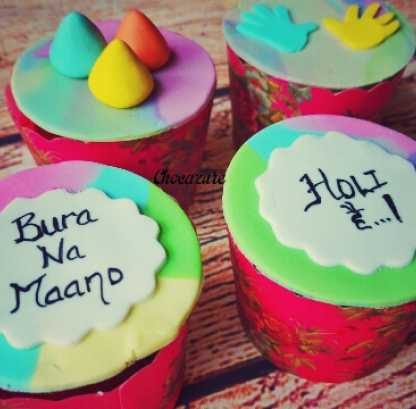 Holi Themed Cupcakes - Set Of 6