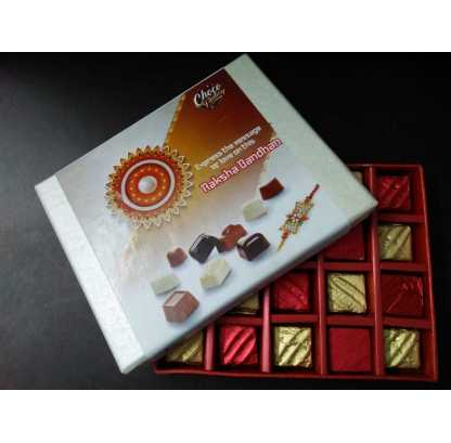 Rakhi Chocolate Gift Box (for Special Occasions)