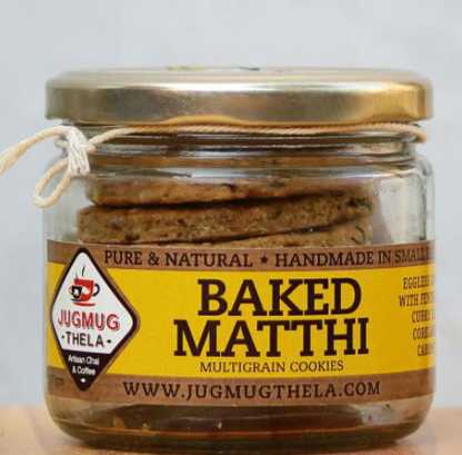 Baked Matthi Cookie