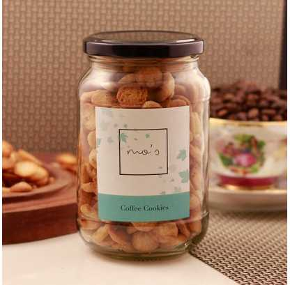 Coffee Cookies Medium Jar